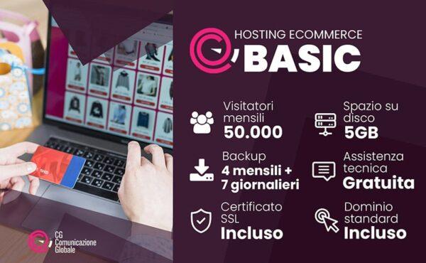 hosting-dedicato-negozio-online